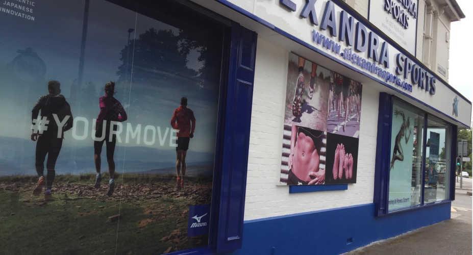 Featured Retailer: Alexandra Sports